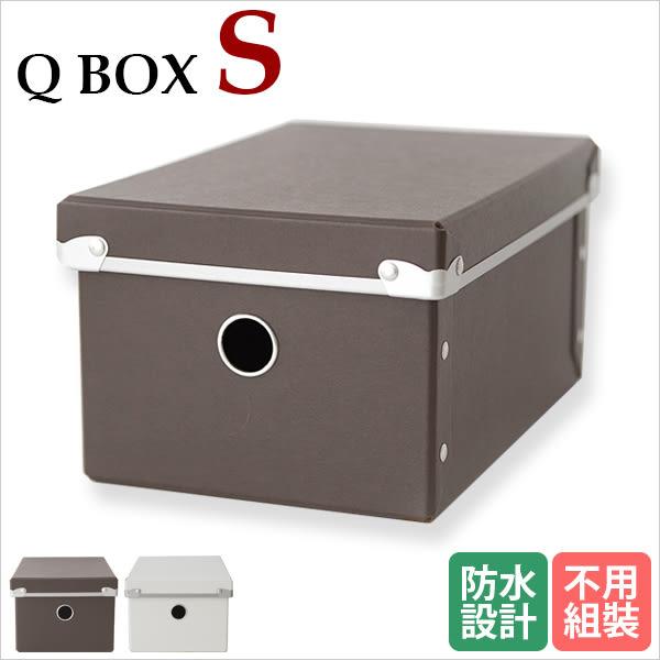 收納盒 抽屜收納盒【I0138】附蓋硬式紙整理收納盒S(2色) MIT台灣製 收納專科