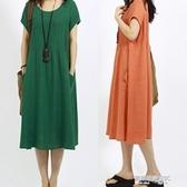 春夏季新款大碼女裝棉麻復古褶皺中長款寬鬆短袖亞麻連身裙潮 凱斯盾
