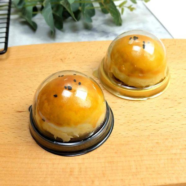 烘焙塑料透明圓形蛋黃酥雪媚娘包裝盒單個月餅盒糯米糍點心盒子 英雄聯盟