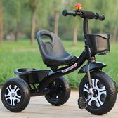 兒童三輪車大號童車小孩自行車嬰兒腳踏車玩具寶寶單車2-3-4-6歲igo 莉卡嚴選