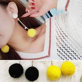 耳環 毛球 吊墜 鍊條 設計 個性 長款 耳環【DD1711074】 icoca  11/30