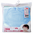 AKACHAN阿卡將 寶寶學習褲(3枚)80cm-藍色