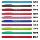 《享亮商城》WM-MC-48-49 灰色 水性雙頭彩色筆 45024