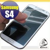 【EZstick】SAMSUNG Galaxy S4 i9500 專用 防汙鏡面貼+透氣透明機身貼 組合 (加贈CCD鏡頭貼) DIY 包膜