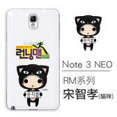 [Samsung Note 3 NEO] RM系列 客製化手機殼 Running Man 劉在錫 宋智孝 哈哈 GARY 李光洙 池石鎮 金鐘國