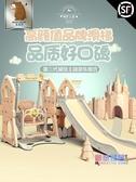 滑滑梯 兒童室內家用園小型寶寶滑滑梯秋千組合游樂場玩具JY【快速出貨】