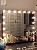 燈帶化妝鏡 網紅化妝鏡臺式LED燈鏡子梳妝鏡燈泡大號家用少女宿舍補光鏡桌面 ATF koko時裝店