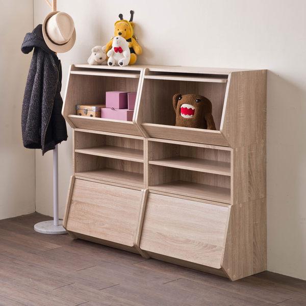 空櫃 整理箱 置物櫃【收納屋】艾莉絲加大掀門櫃-原木色& DIY組合傢俱