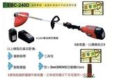 [ 家事達 ]魔力 MORI 36V鋰電電動割草機  (配備 36VDC / 4.1Ah充電式鋰電池 )