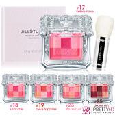JILL STUART 吉麗絲朵 粉彩糖磚顏彩盤(8g)多色可選【美麗購】