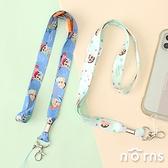 蠟筆小新2way可調式頸繩- Norns 正版授權 Crayon Shin Chan 識別證帶 頸掛繩 手機背帶 電影版