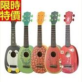烏克麗麗ukulele-21吋椴木合板可愛四弦琴樂器5色69x36【時尚巴黎】