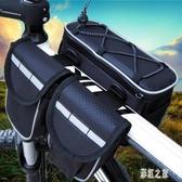 騎行包單車上管包橫梁包馬鞍包防水騎行裝備背包山地自行車包車前包LB15949【彩虹之家】