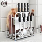 【非主圖款】304不銹鋼刀架廚房刀具收納架
