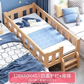 兒童床 匡格拉實木兒童床男孩單人床女孩公主床加寬小床邊兒童床拼接大床【快速出貨八折搶購】