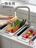 大號水槽置物架碗碟收納洗菜盆瀝水籃碗架可伸縮放【櫻田川島】