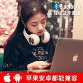 奇聯 B3無線藍牙耳機頭戴式手機電腦通用重低音插卡音樂游戲耳麥MIU