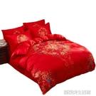 全棉大紅色婚慶四件套1.8m米情侶結婚純棉床單新婚網紅被套喜床品