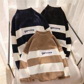 半高領毛衣男士冬季2019新款韓版潮流針織衫學生毛線衣青少年毛衫
