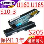 LENOVO 電池-聯想 電池 S10-3,S10-3S,S205,U160,U165,U165-AON,U165-ATH,L09M6Y14,L09M6Z14,L09S3Z14