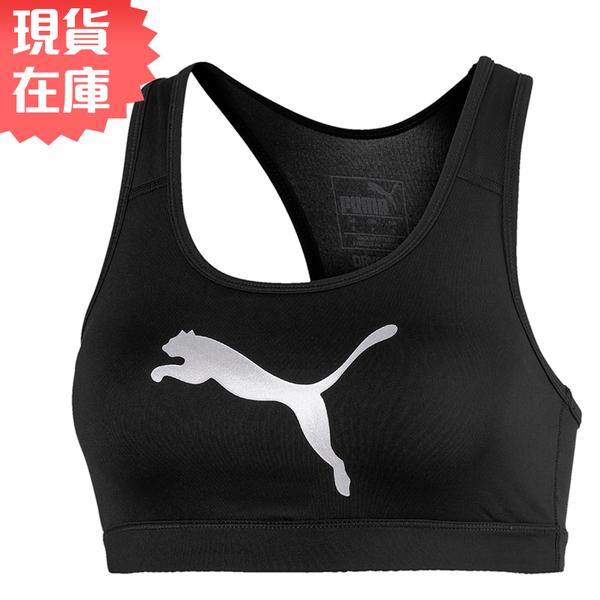 【現貨】PUMA 女裝 運動內衣 訓練 中度衝擊 黑 歐規【運動世界】51891114