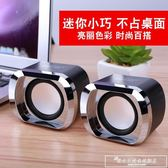 BonksDX12筆記本小音響台式電腦usb迷你小音箱多媒體手機低音炮『韓女王』