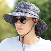全館83折 遮陽帽男士帽子戶外夏天大檐漁夫帽太陽帽釣魚帽男迷彩防曬帽青年