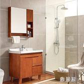 浴室櫃浴室樻組合橡木衛生間洗漱臺洗手盆樻實木洗臉盆樻組合現代簡約 LN2553 【雅居屋】