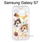 迪士尼透明軟殼 [形狀] 奇奇&蒂蒂 Samsung G930FD Galaxy S7【Disney正版授權】