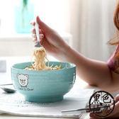 純美無限 可愛卡通日式陶瓷大碗湯碗面碗家用大號牛肉吃面宿舍6寸【黑色地帶】