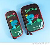 筆袋筆盒 UEK兒童筆袋小學生幼兒園鉛筆盒女生男童文具袋多功能創意文具盒 莫妮卡小屋