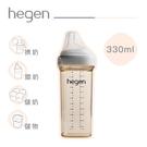 寶寶必備 寬口奶瓶 hegen新加坡 金色奇蹟 PPSU多功能方圓型寬口奶瓶 330ml