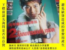 二手書博民逛書店罕見Esquire君子雜誌【封面人物:古天樂】Y264409