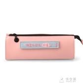 韓版簡約筆袋女生小清新可愛筆盒筆袋韓版創意初中生文具盒少女心魔術筆袋女 俏女孩
