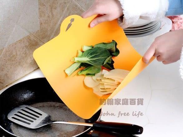可彎曲抗菌耐磨軟性分類砧板 可懸掛切菜板 4款可選【AG640】《約翰家庭百貨