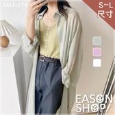 EASON SHOP(GW6248)韓版純色小透視前排釦開衫長袖雪紡襯衫外套罩衫女上衣服落肩寬鬆防曬衫空調衫