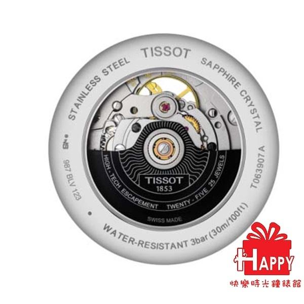 TISSOT  杜魯爾系列 Tradition 80小時動力 紳士鏤空機械手錶腕錶T063.907.16.058.00 -黑  T0639071605800