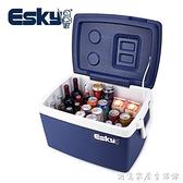 戶外保溫箱車載冷藏箱海鮮食品食物保冷凍保鮮箱50L冷暖兩用 創意家居