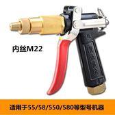 加厚型全銅洗車機高壓水槍噴頭適用黑貓280/380/55/581536-FUKLgogo購