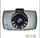 行車記錄儀雙鏡頭高清夜視全景測速電子狗一體24小時監控 【熱賣新品】