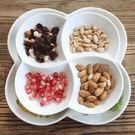 水果碟家用創意四格小吃盤子純白色陶瓷分餐...