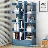 書架 書架置物架落地客廳北歐省空間簡易儲物架經濟型書柜簡約現代架子 晶彩