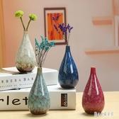 滿天星花瓶擺件宜家客廳白瓷小清新干花插花創意陶瓷花器簡約現代 qz5892【甜心小妮童裝】
