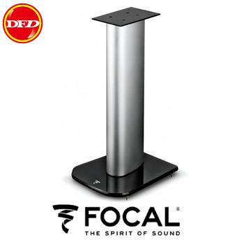 (促銷) 法國 Focal  Aria Stand S900 喇叭腳架 (單支) 黑鋼烤