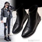 小短靴女新款秋季韓版百搭ins短筒粗跟英倫風女鞋馬丁靴子冬 溫暖享家