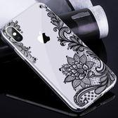 蘋果x手機殼蕾絲iPhone防摔套10鑚潮iphonex