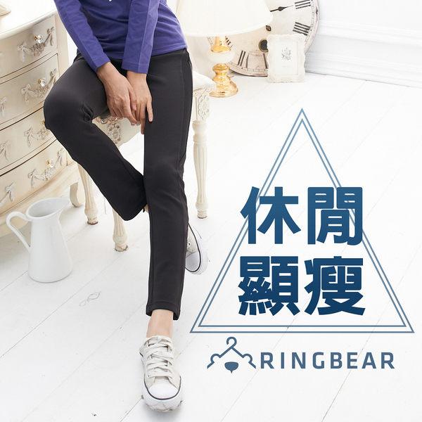 長褲--運動最佳單品羅紋拼接設計超彈性透氣排汗長褲(黑2L-5L)-P48眼圈熊中大尺碼★
