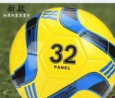 【優選】訓練比賽成人足球4號真皮小學生兒童足球