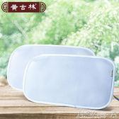 嬰兒枕頭 黃古林夏季嬰兒涼席枕片兒童枕頭片枕席套枕片枕頭片冰麗枕芯套 igo小宅女