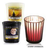 YANKEE CANDLE 香氛蠟燭-仲夏之夜+沉思(49g)X2+祈禱燭杯
